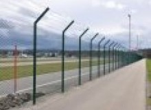 Kwikfynd Security fencing rockingham